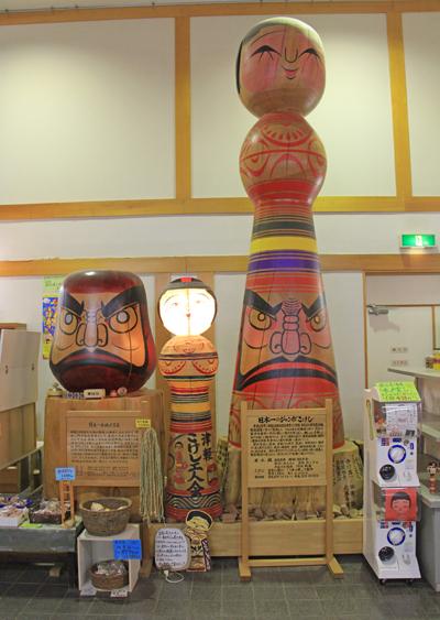津軽こけし館2015(2)-10