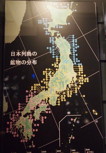 科博2015櫻井鉱物コレクション-9