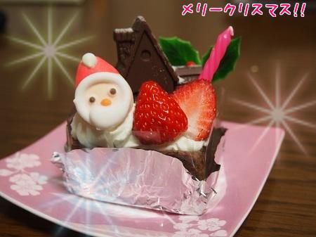 メリークリスマス~