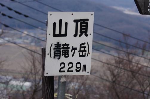 20160117 (4)