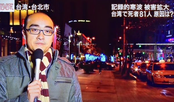 160125-台湾の寒波