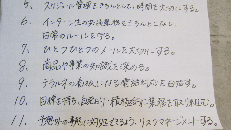 IMG_9313.jpg