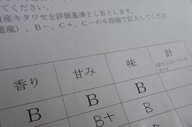 RIMG9888.jpg