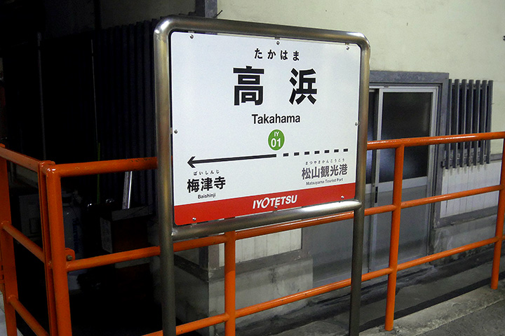 P1110455.jpg