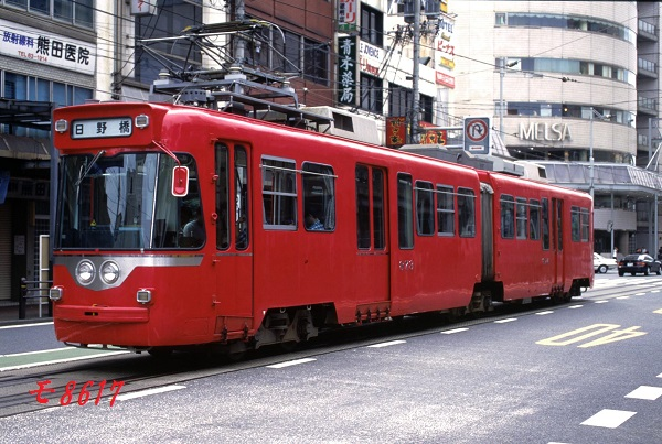 w870 Z205P-3