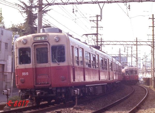 w3501 P018N-05