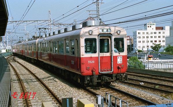 wP-045N-img023.jpg