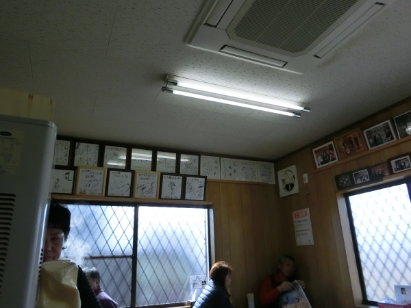 鐵子の小屋 085