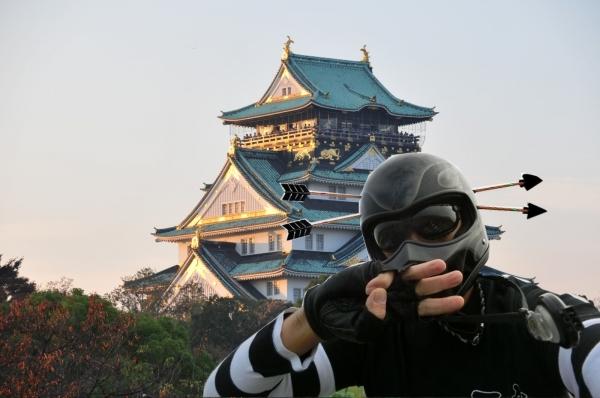 城大阪_1