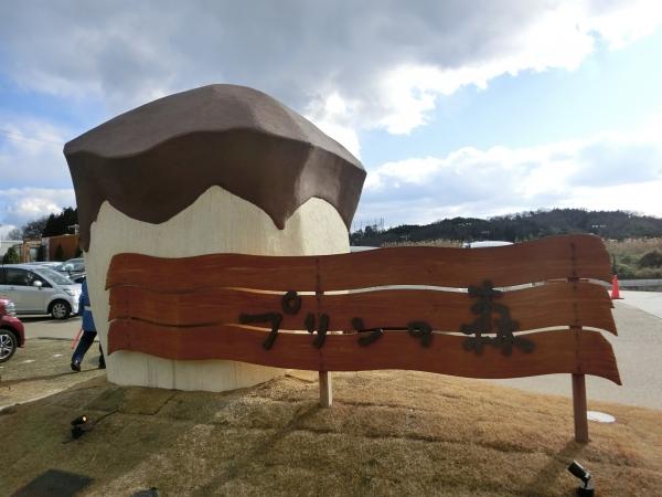 鐵子の小屋 125
