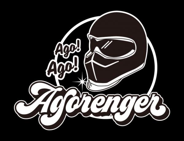Agoranger02.jpg