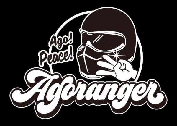 Agoranger.jpg