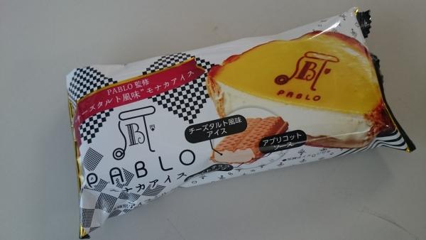 PABLO_04.jpg