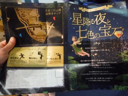 1木曽三川イルミネーション7