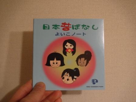 1木曽三川イルミネーション11