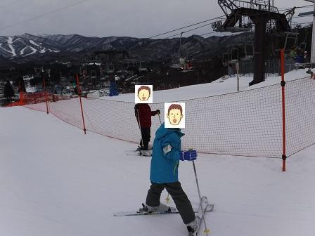 1ひるがのスキー4