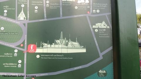 エメラルド寺院・王宮周辺