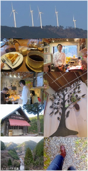coffee-nanafushigi- 12