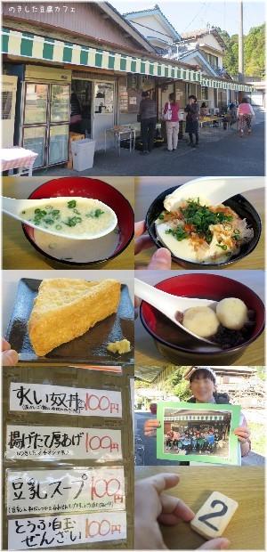 nokishita-3.jpg