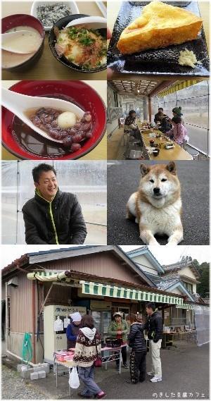 nokishita-4.jpg