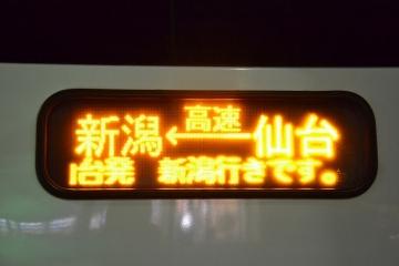 DSC_1343.jpg