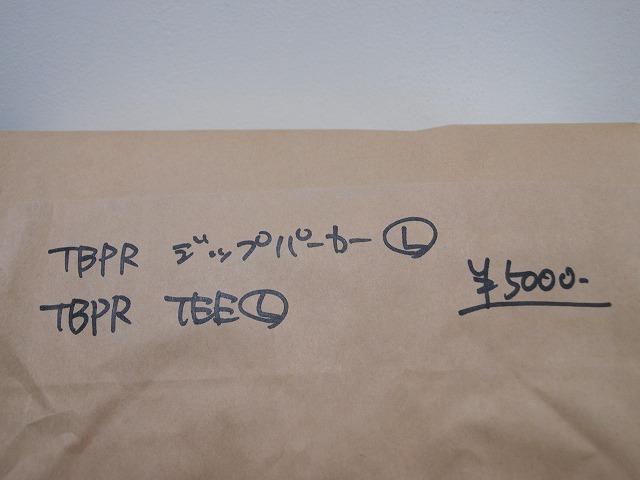 PC299586.jpg