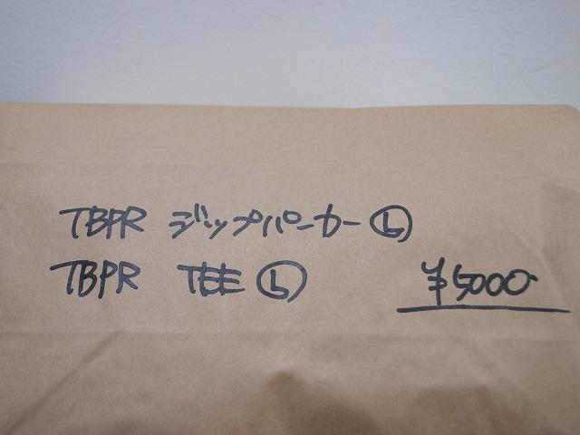 PC299587.jpg