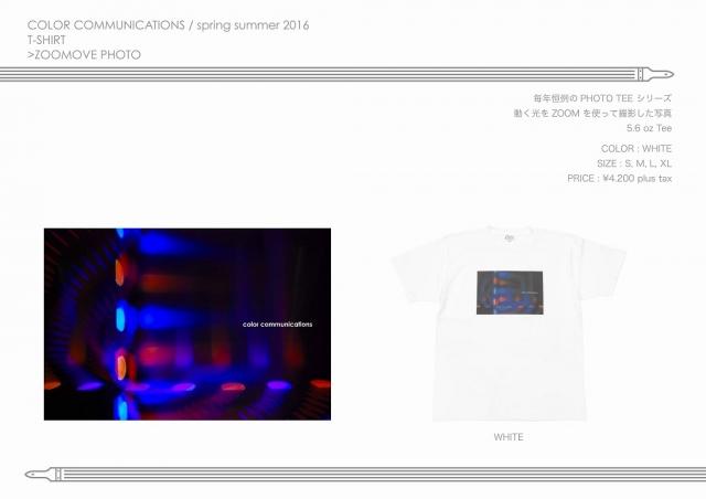 ss16-catalog-a4_04.jpg