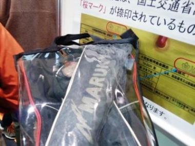 kyumei1_convert_20160209081211.jpg