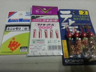 moblog_224820e6.jpg