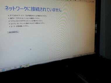 moblog_c5eeb567.jpg