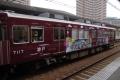 阪急-7117神戸ラッピング-2