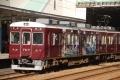 阪急-7117神戸ラッピング-3