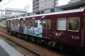 阪急-7117神戸ラッピング-4