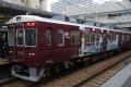 阪急-7117神戸ラッピング-5