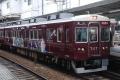 阪急-7117神戸ラッピング-6