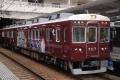 阪急-7117神戸ラッピング