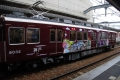 阪急-8032神戸ラッピング-2