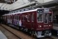 阪急-8032神戸ラッピング