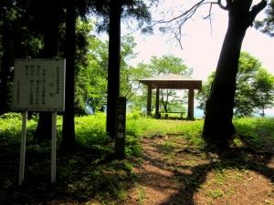 栃尾城/二の丸