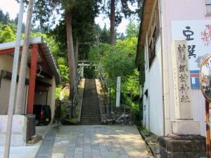 栃尾城/諏訪神社