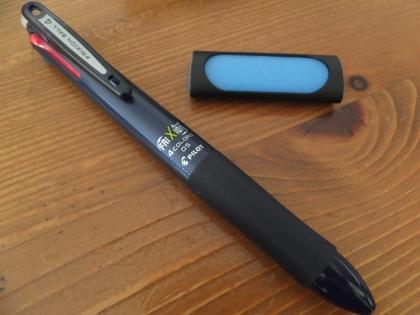 フリクションボールペン4色