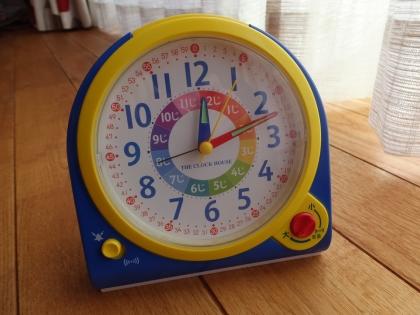 子供に時間を教える方法