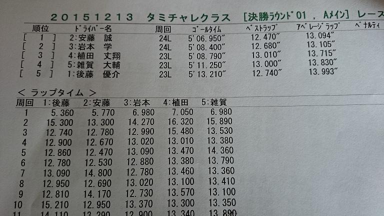 DSC_00138.jpg