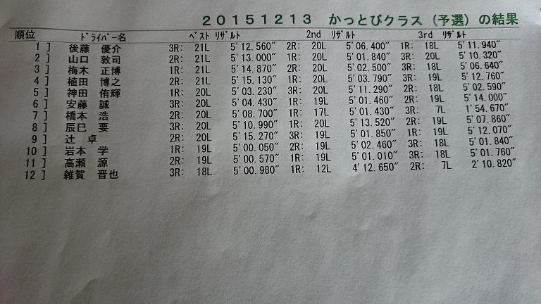 DSC_00143.jpg