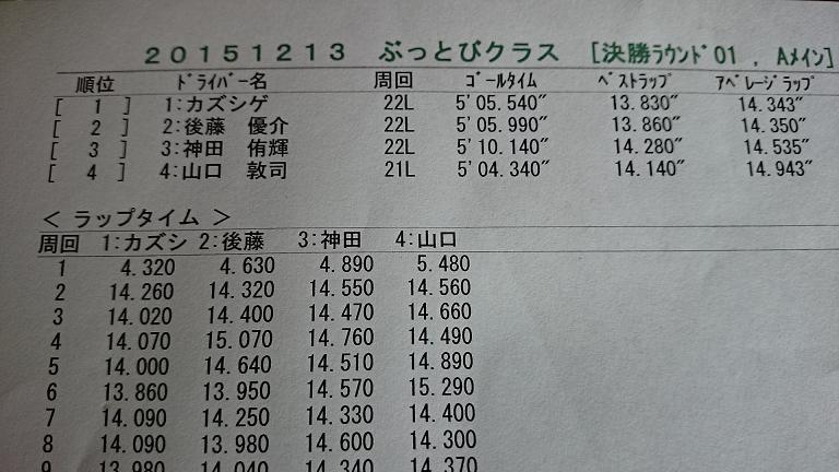 DSC_00176.jpg