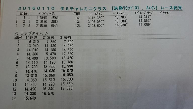 DSC_006965.jpg
