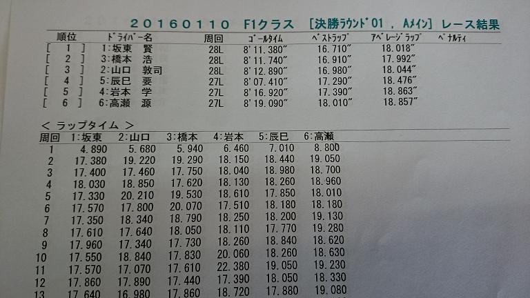 DSC_007043.jpg