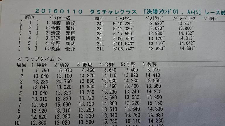 DSC_007173.jpg
