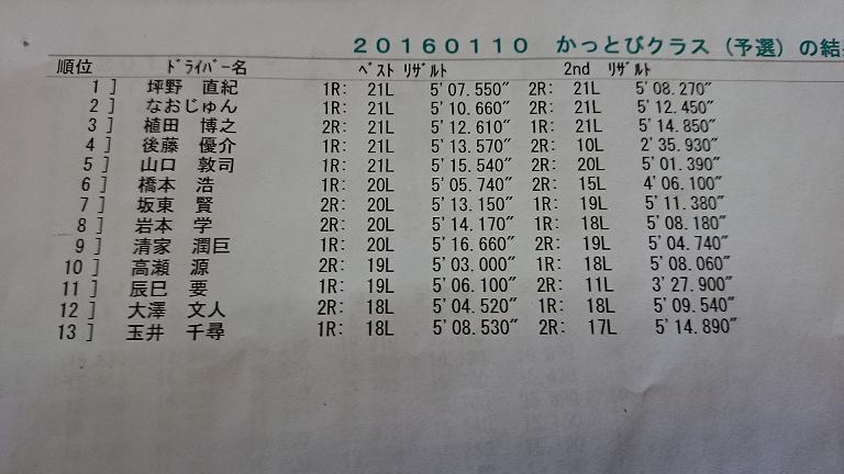 DSC_007287.jpg
